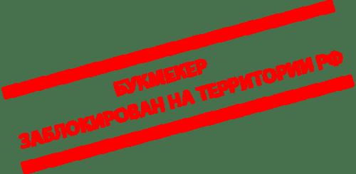 1xbet зеркало профессиональные ставки на спорт