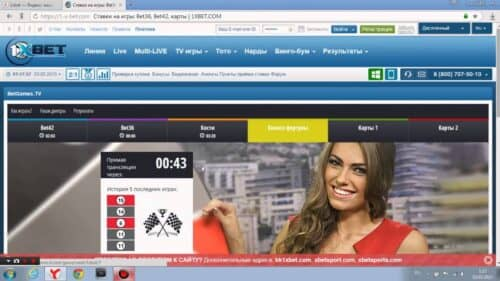 1xbet зеркало слоты